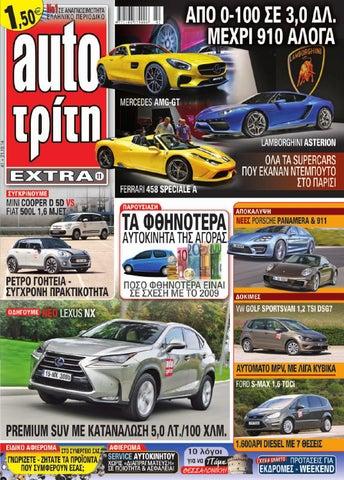 Atr 41 2014 by autotriti - issuu 241967d4366