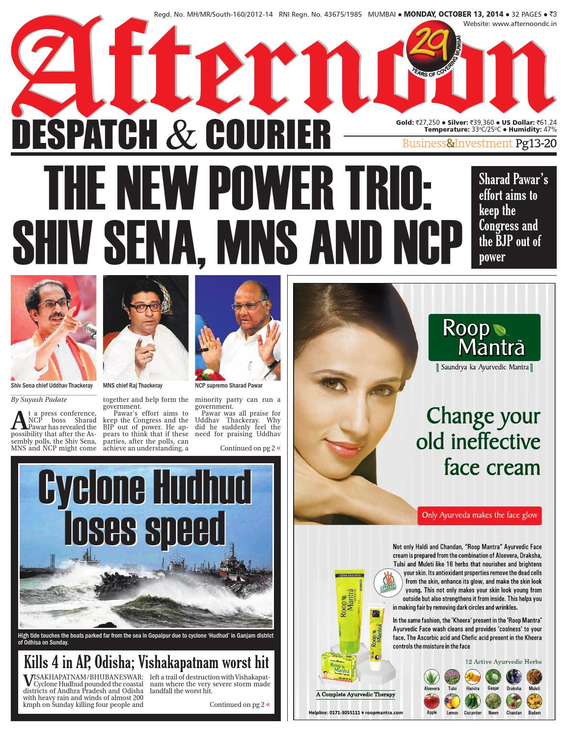 13 oct 2014 by Afternoon Despatch & Courier - issuu