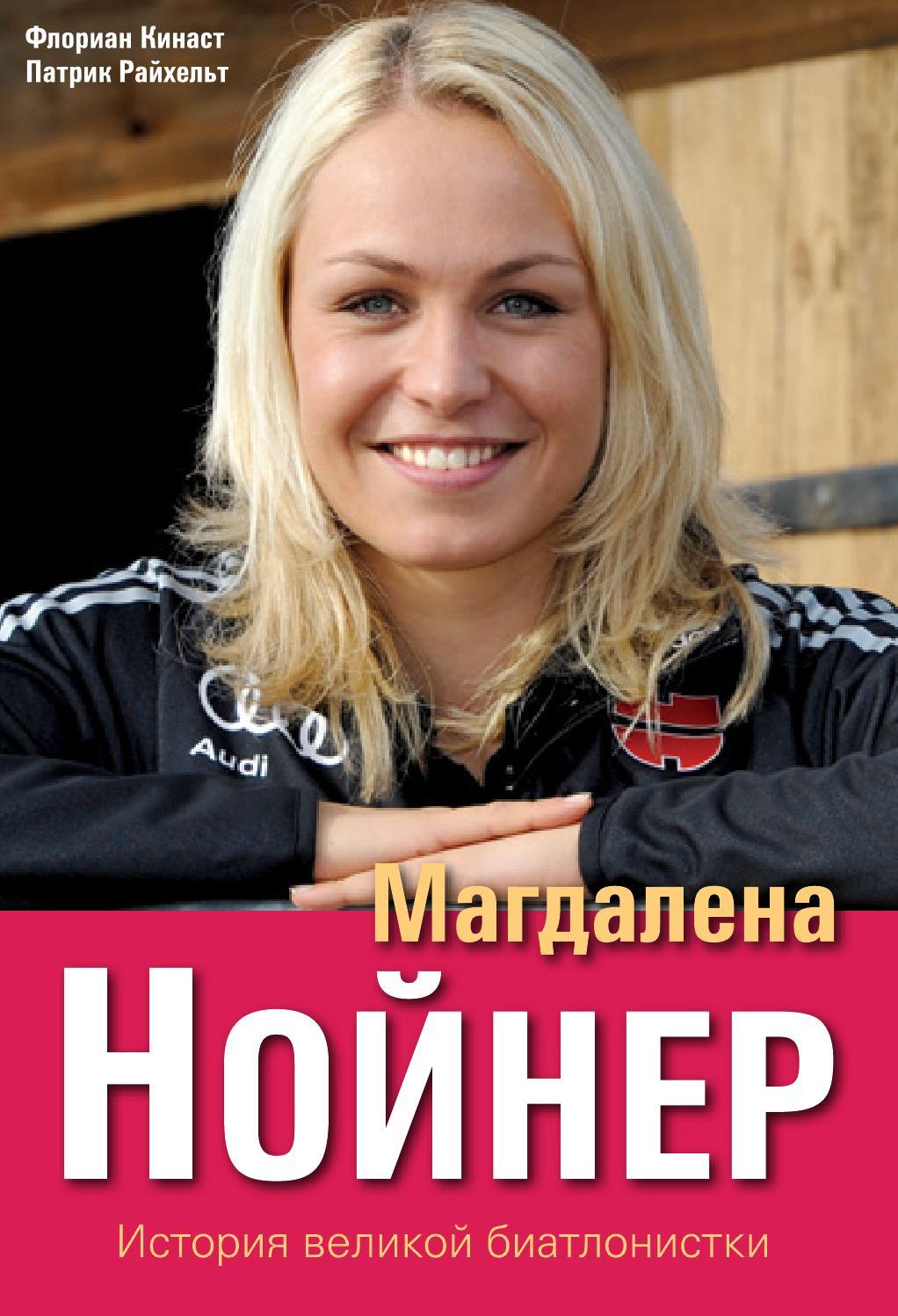 foto-opitnaya-zrelaya