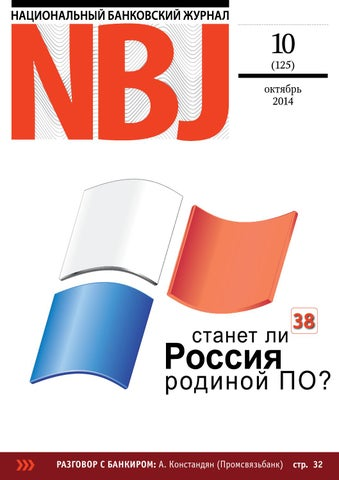 Трудовой договор для фмс в москве Каспийская улица купить справку 2 ндфл Померанцев переулок