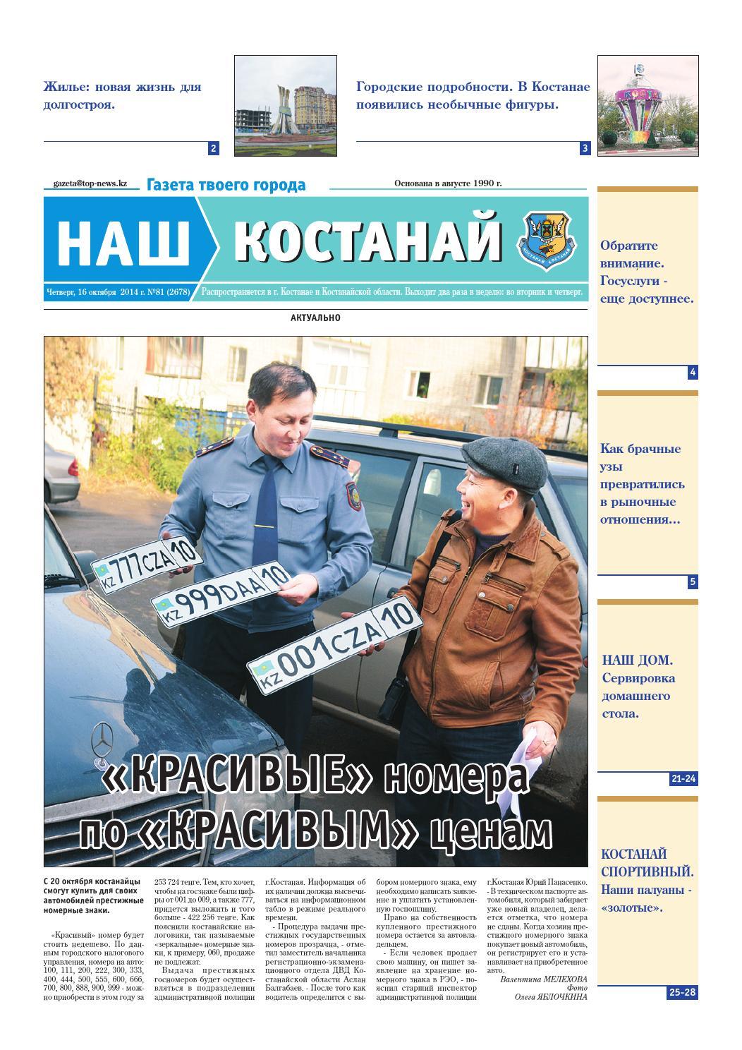 татарско русский словарь биркяле
