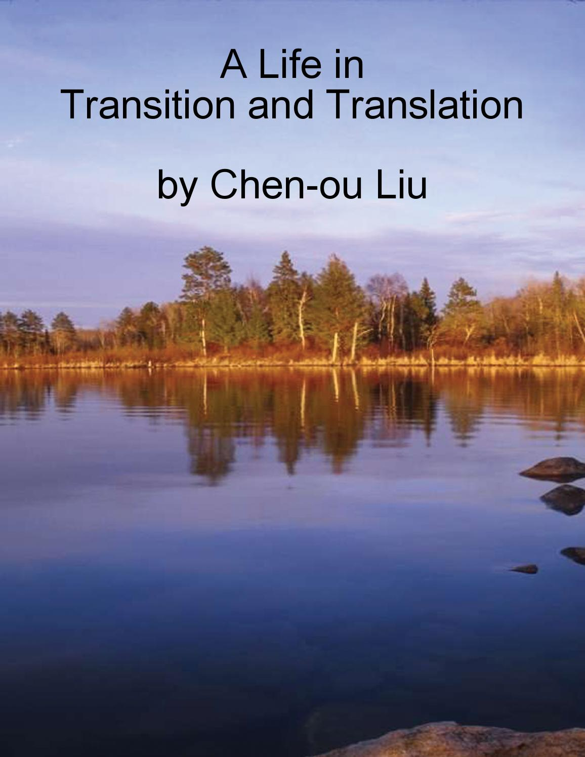 A life in transition and translation