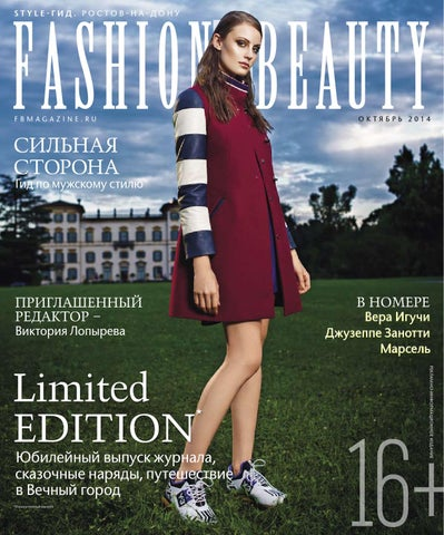 b32b2a9a8709 Fashion beauty, october, 2014 by Mark Media Group - issuu