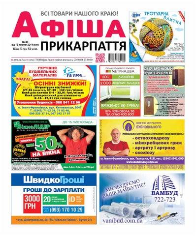afisha644 (40) by Olya Olya - issuu 2d2dcb07cbfe9
