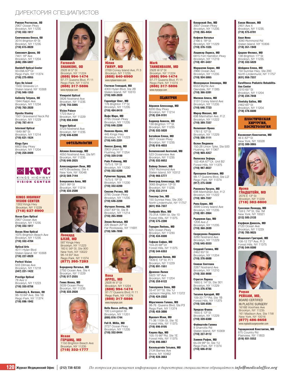 Medical Office Magazine #186 by MOO Publishing - issuu
