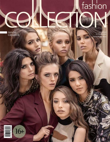 c1b842c04d5b Fashion Collection September 2014 by Fashion Collection Пенза - issuu