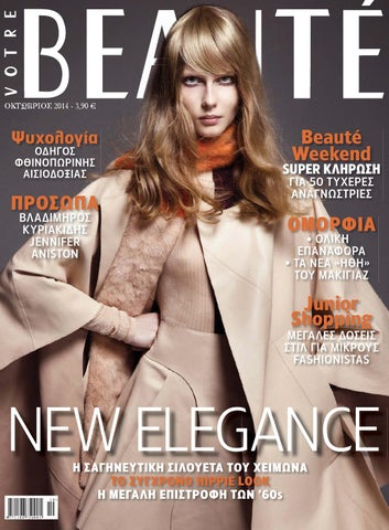 d0812d43ef BEAUTE OCTOBER 2014 by TCT MEDIA - issuu