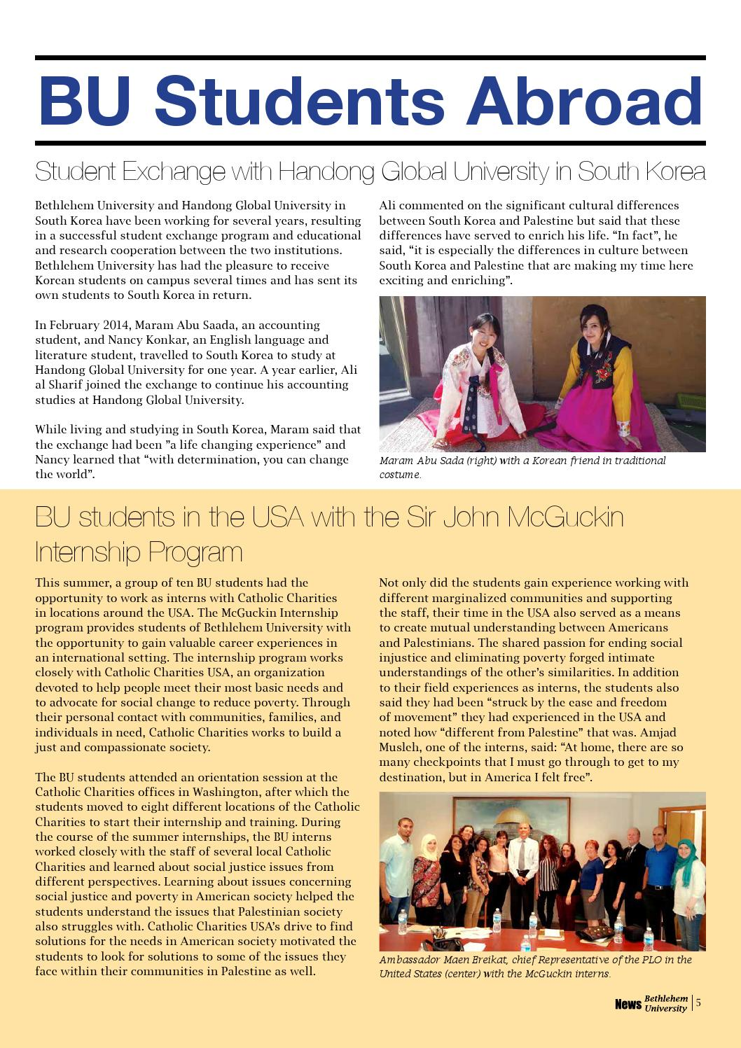Bethlehem University News (BUN) Fall 2014 by Bethlehem University