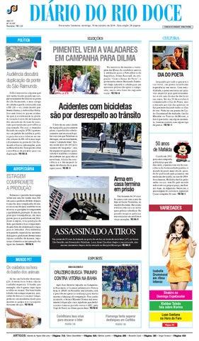 Diário do Rio Doce - Edição de 19 10 2014 by Diário do Rio Doce - issuu 1a2a160821