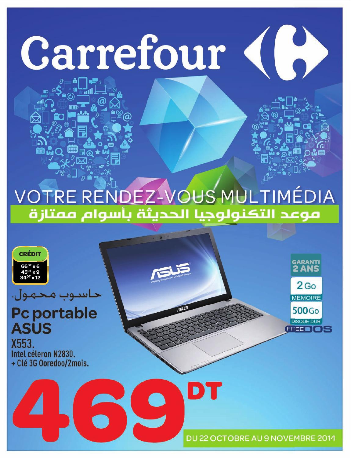 Catalogue Carrefour Multimédia By Carrefour Tunisie Issuu