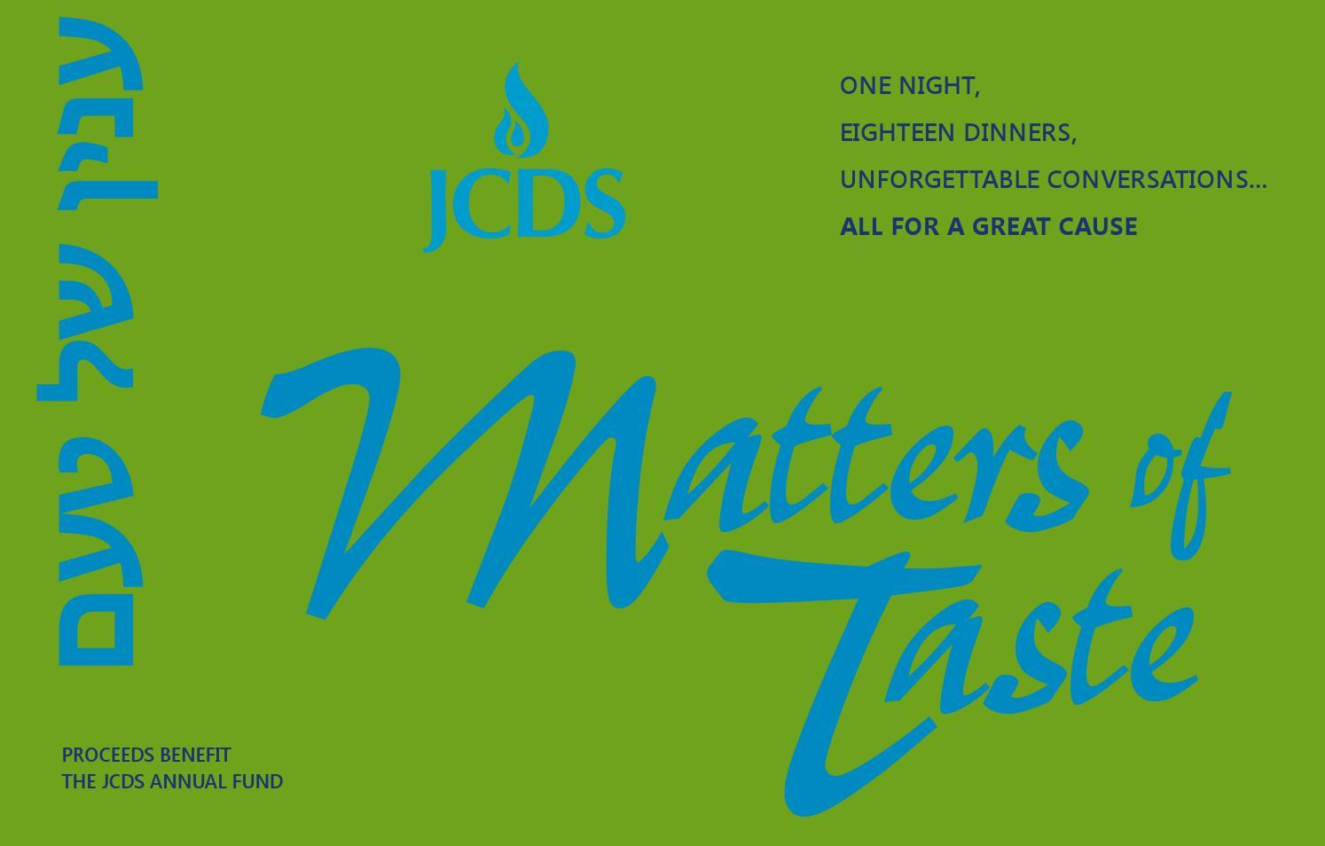 Matters of Taste 2014 by JCDS, Boston's Jewish Community Day