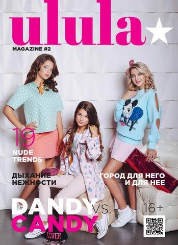Ulula magazine  2 rostov by DAIIIA STUDIO - issuu bcccad2797e
