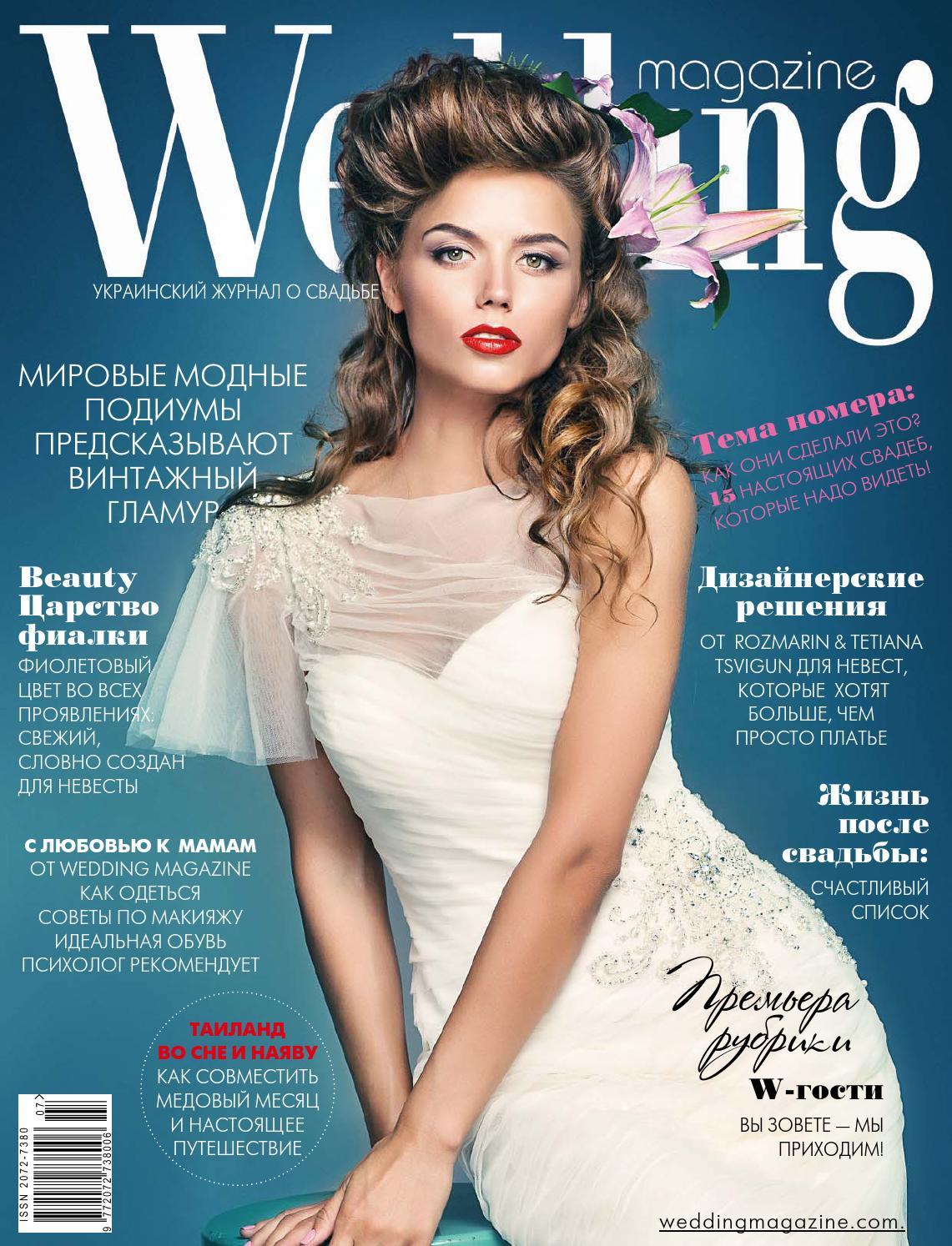 41bd3e5916b2 Wedding magazine  2 2014 by Magazine Wedding - issuu