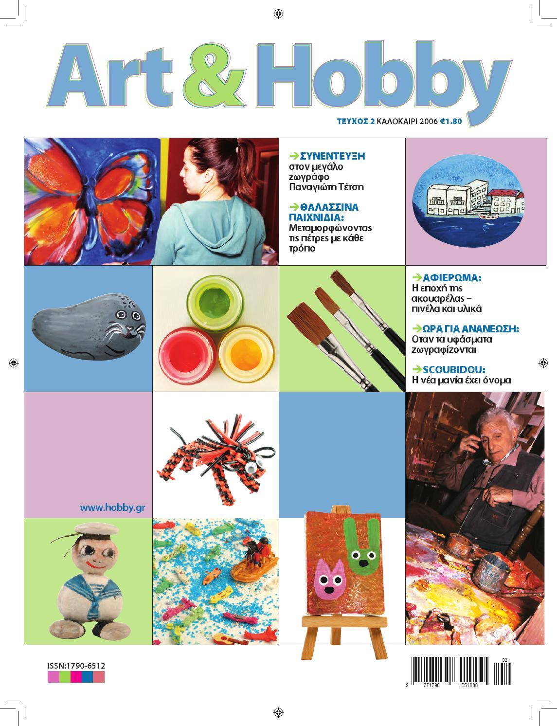 6328dcc470 Art   Hobby 2 by Art   Hobby - issuu