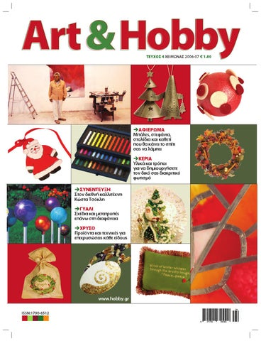 4fd564eed014 Art   Hobby 4 by Art   Hobby - issuu