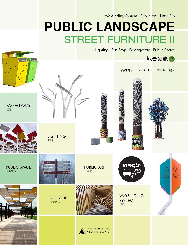 Street Furniture Design Guidelines public landscape street furniture iihi-design international