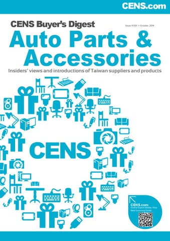 Auto parts accessories by cens issuu page 1 fandeluxe Choice Image
