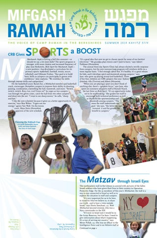 Mifgash Ramah 2014 by Camp Ramah in the Berkshires - issuu