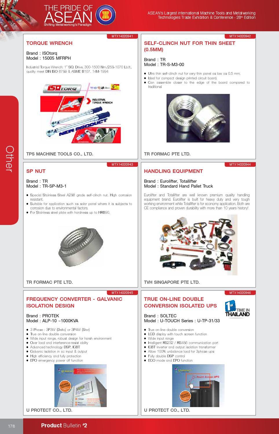 MTX 2014 Product Bulletin #2 by Reed Tradex Co , Ltd  - issuu
