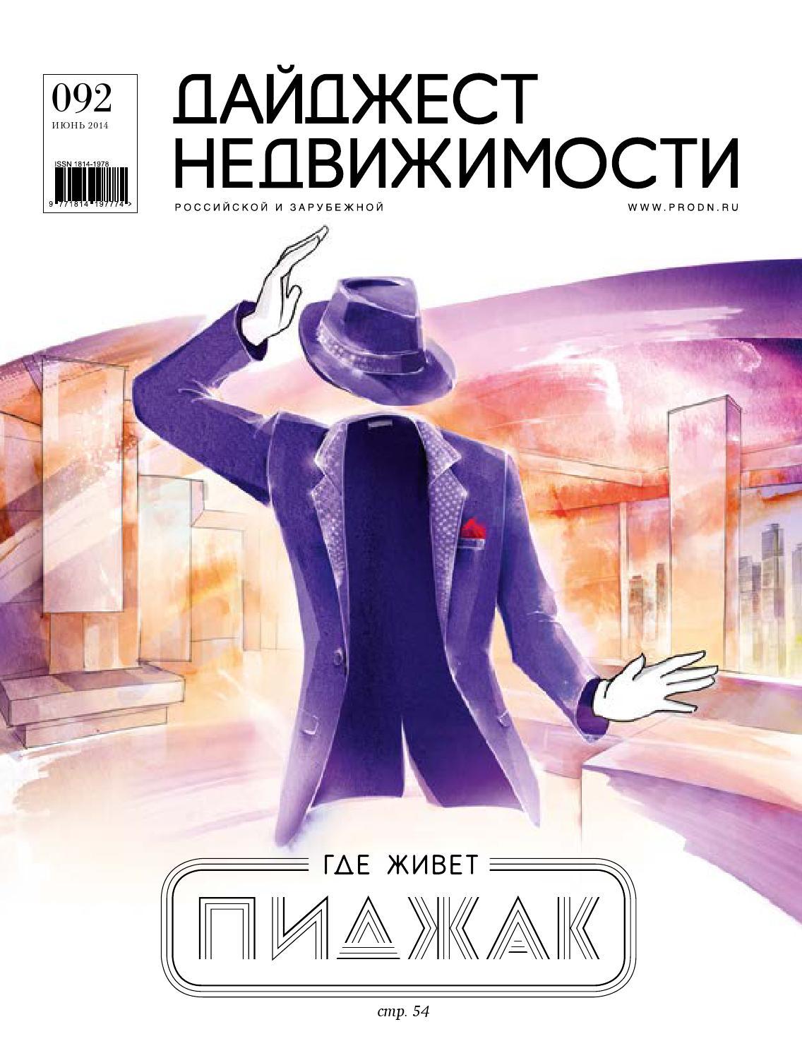 кредит под залог недвижимости от частного инвестора 1dom.ru хоум кредит тольятти карты