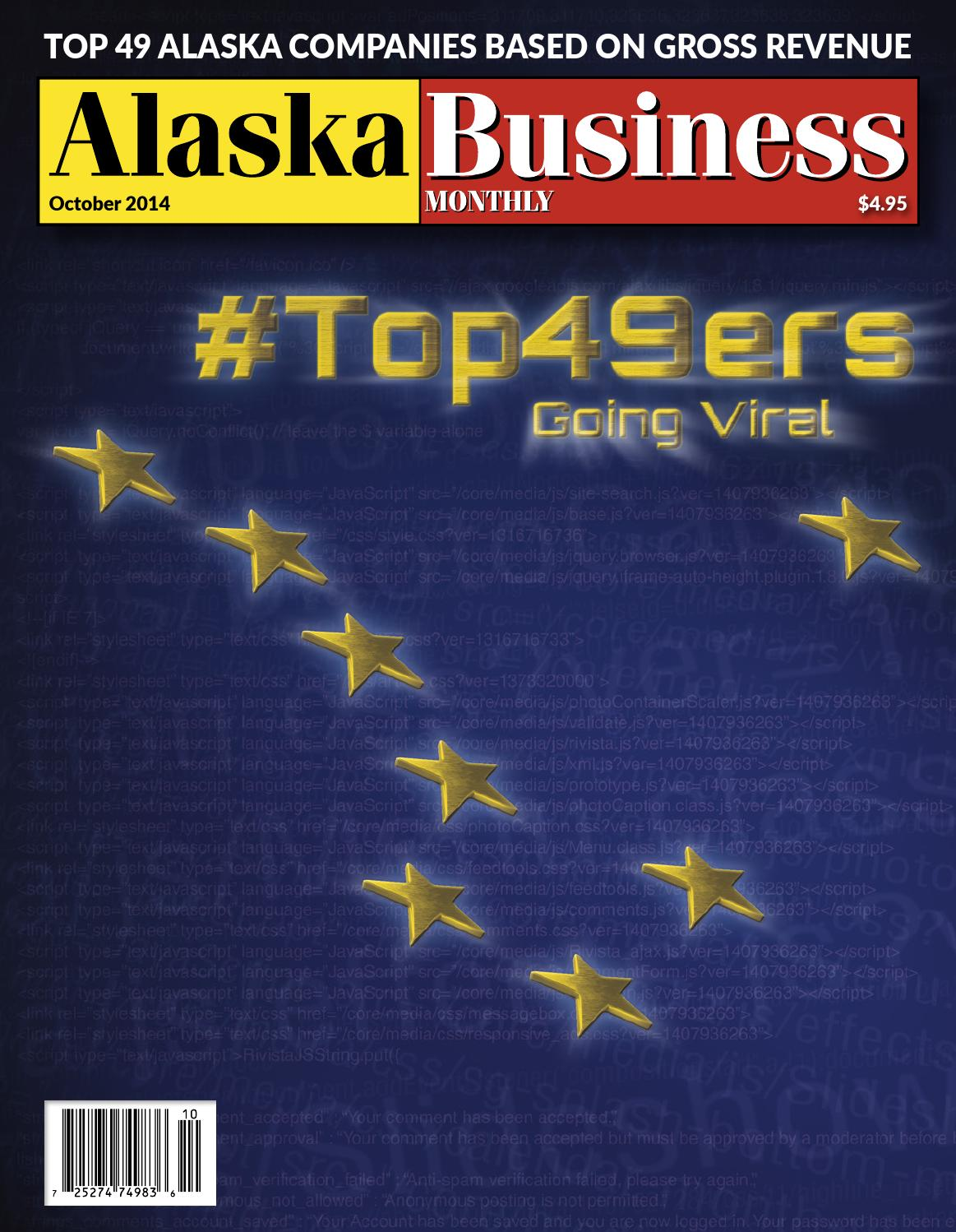 Alaska Business Monthly October 2014 By Issuu Templates On Pinterest Guitar Cake Cakes Wiring Guitars For Dummies