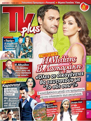 2431a8665e7 TVplus issue 93_October 2014 by TVplus - issuu