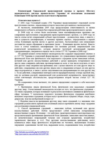 Выплаты опекунам в московской области