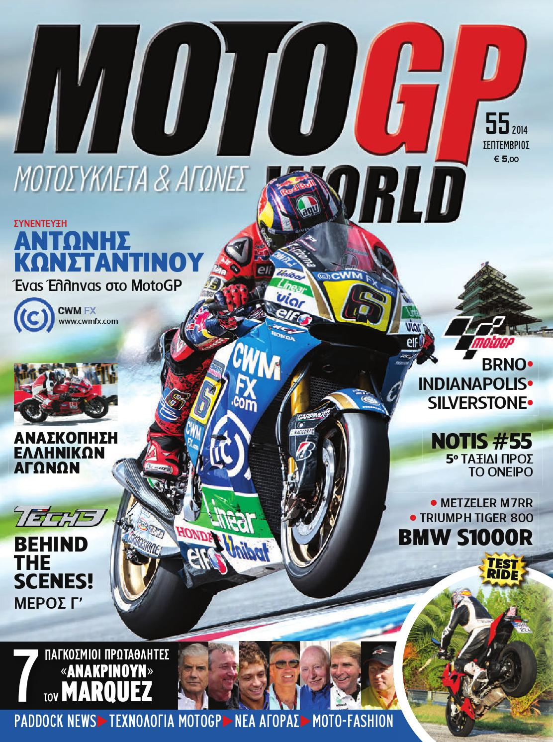 moto gp world 55 by motogp world magazine issuu. Black Bedroom Furniture Sets. Home Design Ideas