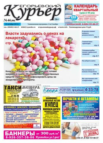 Купить снегоуборочную машину Улаганский район - сельское население Снегоуборщики станица Некрасовская