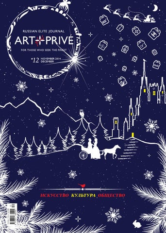 4376e295aa64 Art+Privé 12 by Art+Privé - issuu