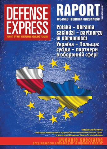 DEFENSE EXPRESS №9 за 2014 год by Defense Express - issuu 45a6a111dab21