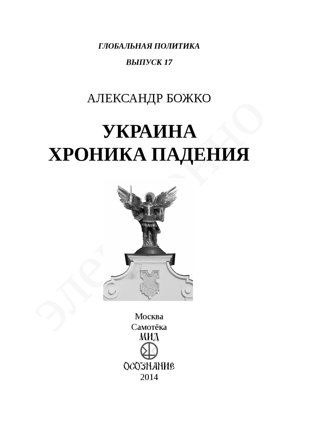 Депутат а крутов выступающий против гомосексуалистов