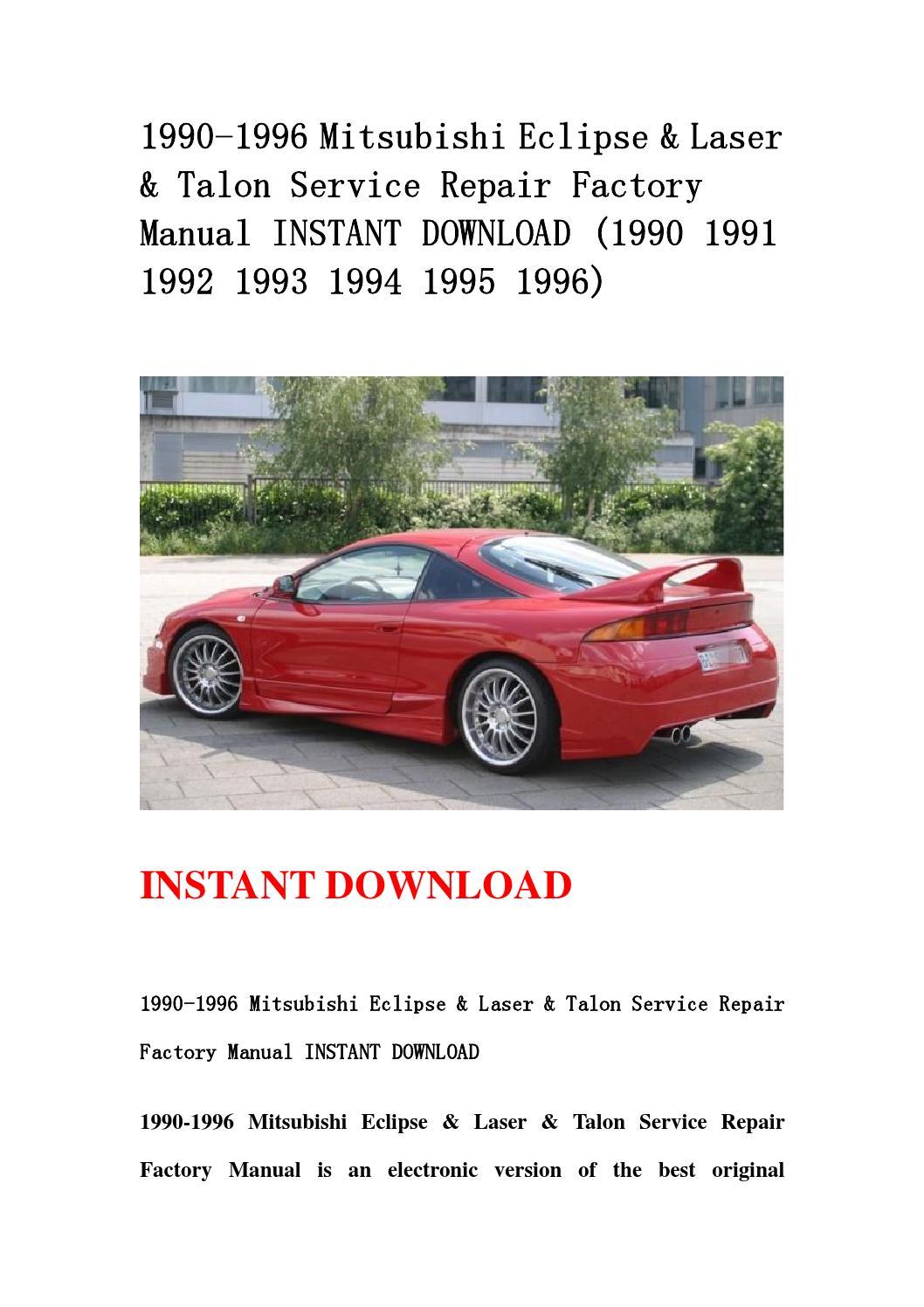 1990 1996 Mitsubishi Eclipse  U0026 Laser  U0026 Talon Service