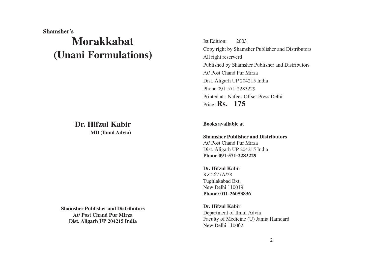 Murakkabat (unani formulation) by Asif Bashir - issuu