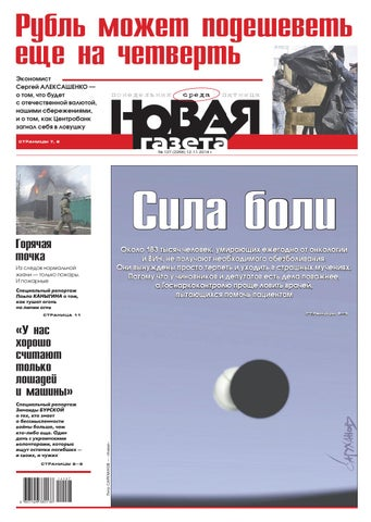 Адвокат по уголовному праву Кондратия Булавина переулок онлайн консультация юриста саратов