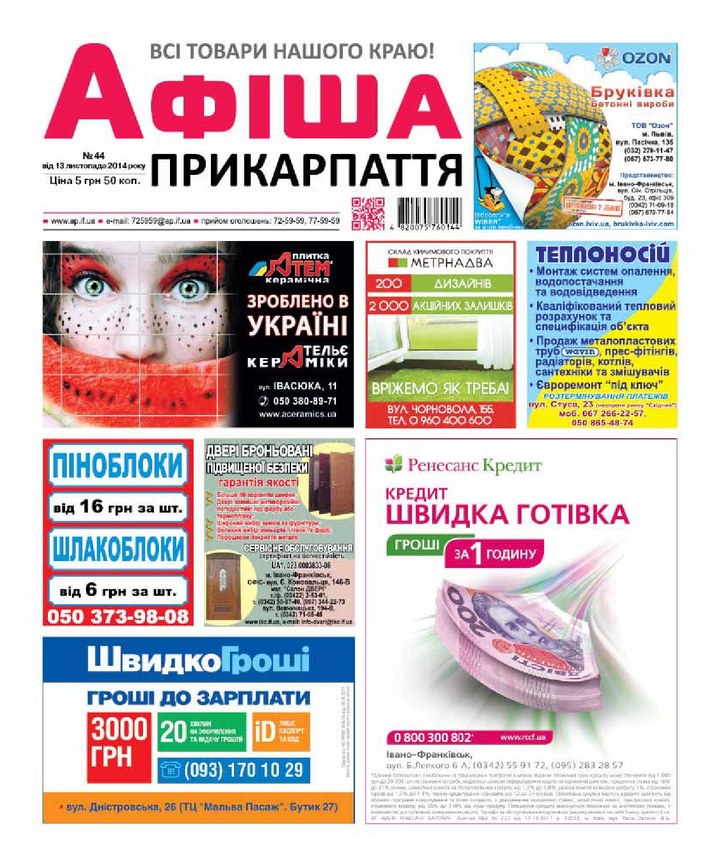 afisha648 (44) by Olya Olya - issuu 4ed8411301ad1