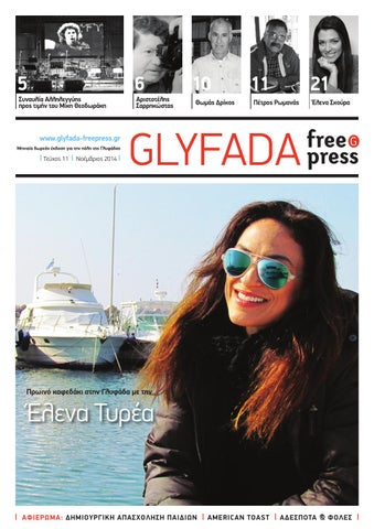 fb10ba08e0c Glyfada Free Press #11 by Glyfada Free Press - issuu