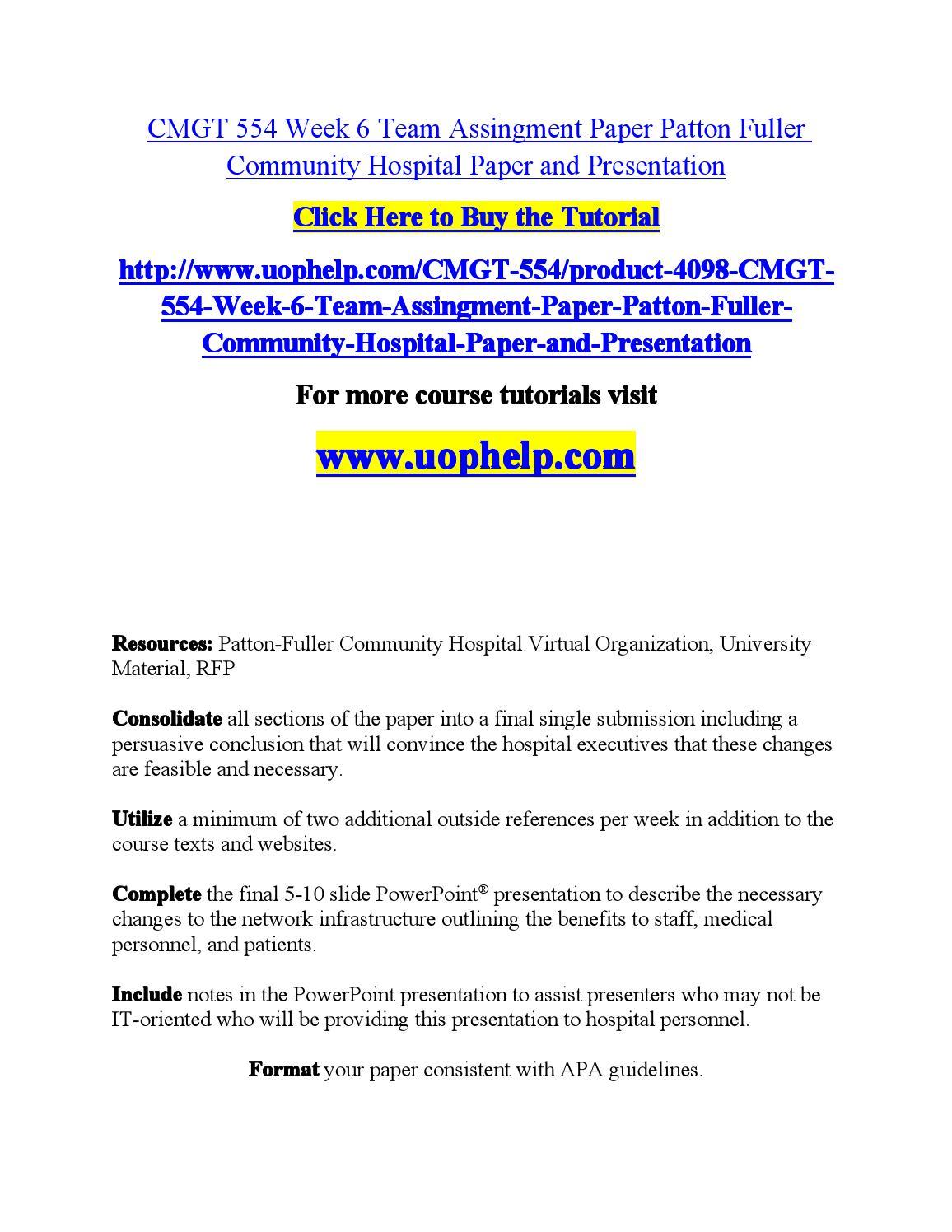 patton fuller community hospital virtual organization