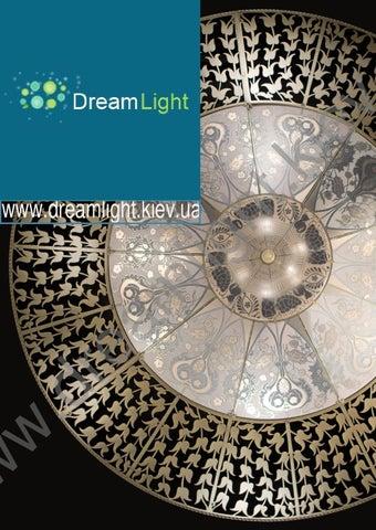 Archeo venice design by issuu for Repliche lampade design