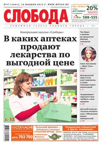 smotret-iks-faktora-vse-ispolneniya-s-katey-zhitnikovoy-kakie-oshusheniya-chlena-vo-vlagalishe
