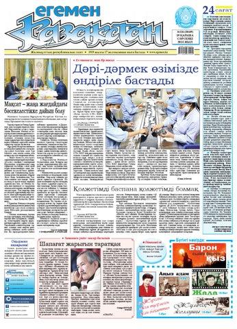 Ойын автоматтары Украина 2013 ж