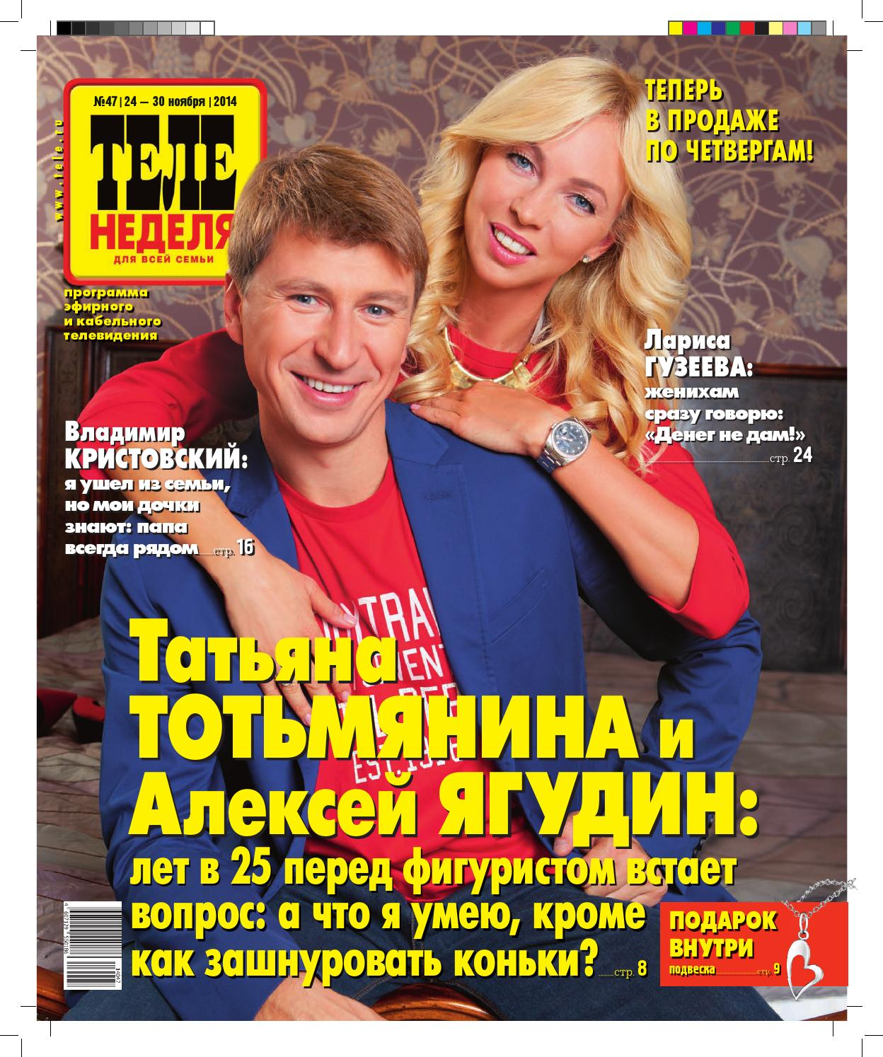 ocherednaya-dura-soglasilas-s-dvumya-srazu-lyubitelskoe