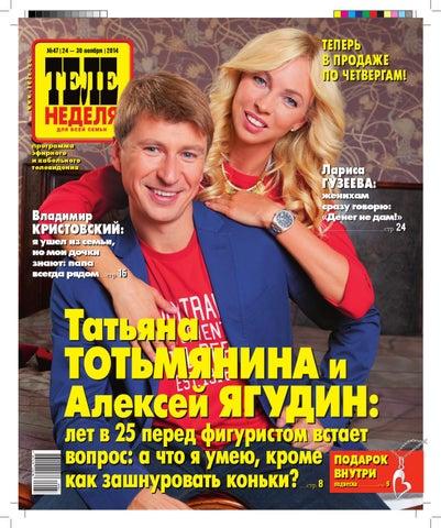 smotret-yulya-rasputnitsa-iz-magnitogorska-prodolzhenie-suchku-forme