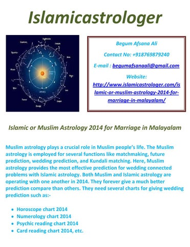 Islamic Or Muslim Astrology 2014 For Marriage In Malayalam By Astro