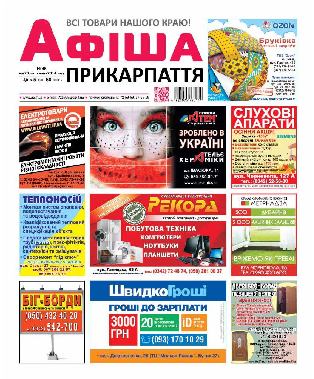 afisha649 (45) by Olya Olya - issuu ce9f611b5d5fe