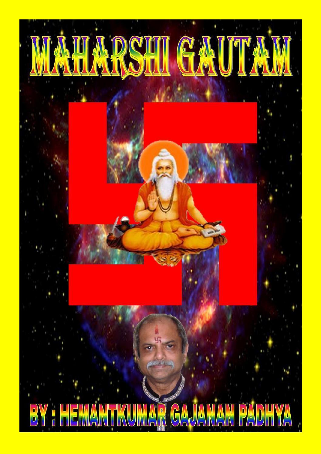 Maharshi gautam11 by H KUMAR - issuu