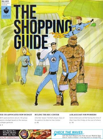 edf20d05c1c 2014 Shopping Guide by Ka Leo O Hawai'i - issuu