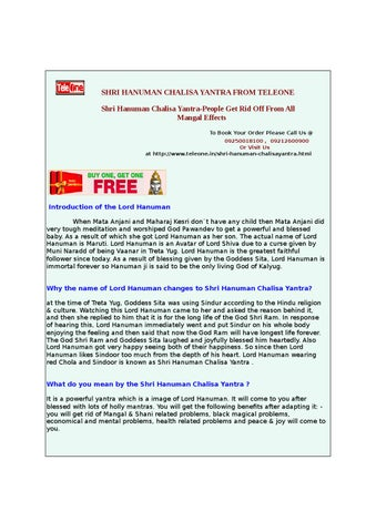 Shri hanuman chalisa yantra from teleone people get rid off from all