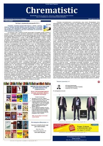 9584080c11d586 №97 wdm «chrematistic» от 23 11 2014 by ProGroup Renaissance ...