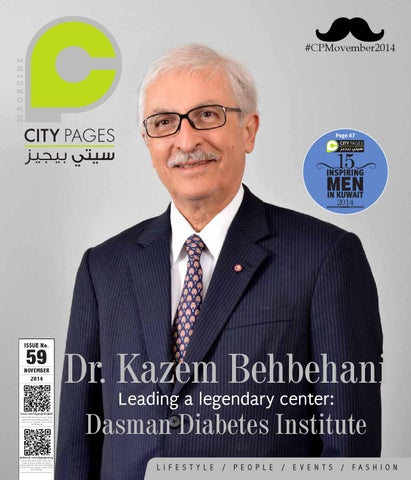 020d66d1d6 CP november 2014 online by CityPages Kuwait - issuu